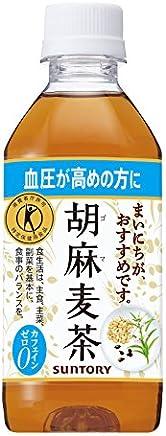 [トクホ] サントリー 胡麻麦茶 350ml×24本