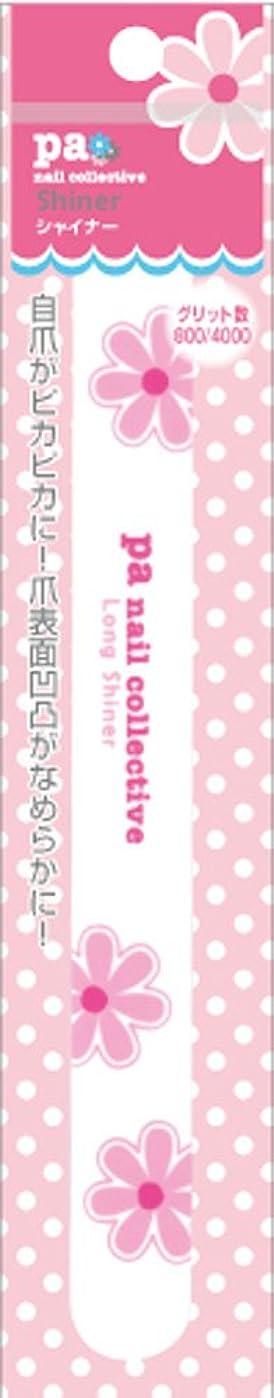 復活治安判事高架Pa シャイナー tool04