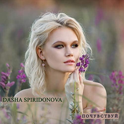 Dasha Spiridonova
