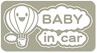 imoninn BABY in car ステッカー 【マグネットタイプ】 No.32 気球 (グレー色)