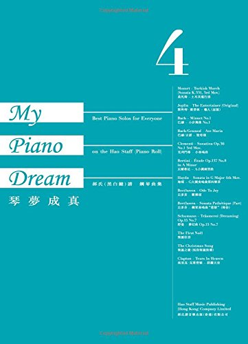 My Piano Dream Book 4: Best Piano Solos for Everyone on the Hao Staff (Piano Roll)