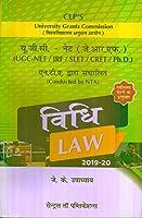 Ugc-Net/Jrf/Slet/Cret/Ph.D (Hindi)