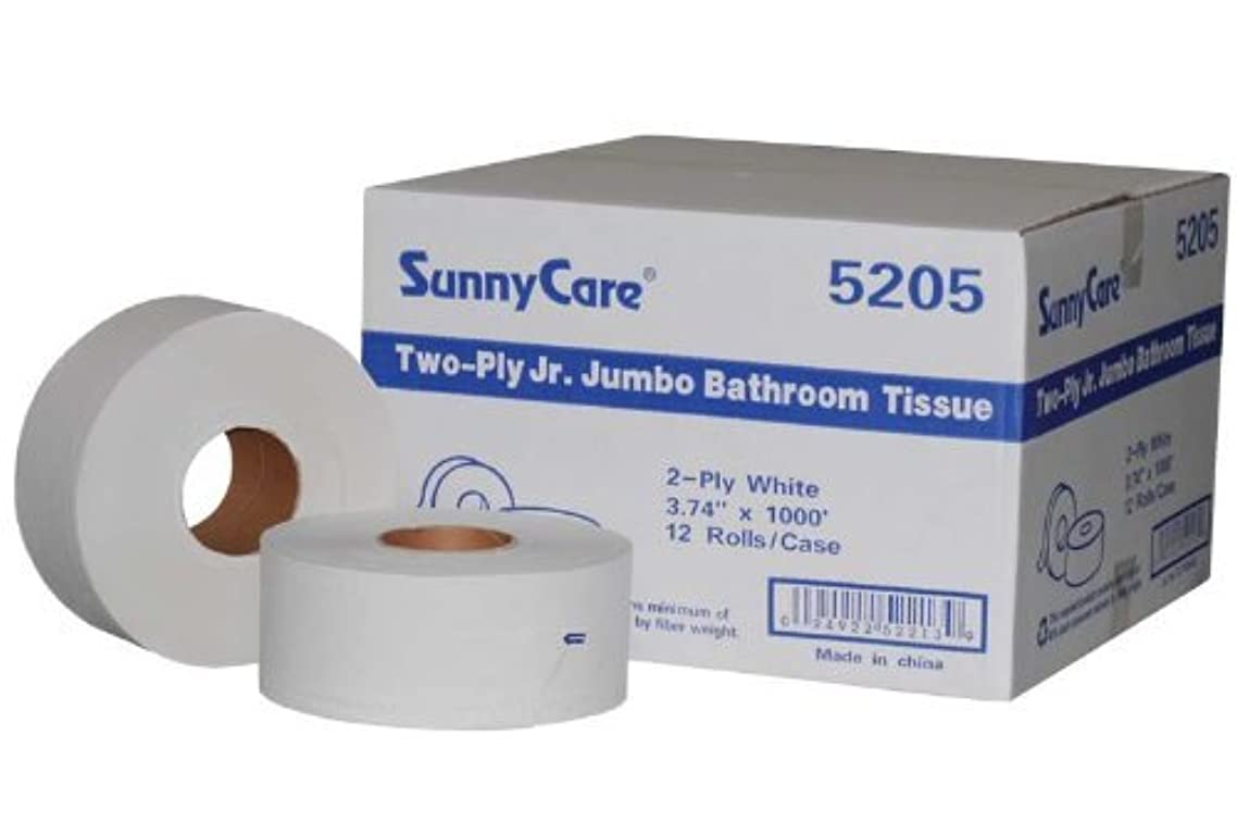 SunnyCare #5205 Two-Ply Jr. 9