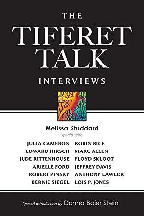 The Tiferek Talk Interviews