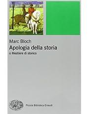 Apologia della storia o Mestiere di storico