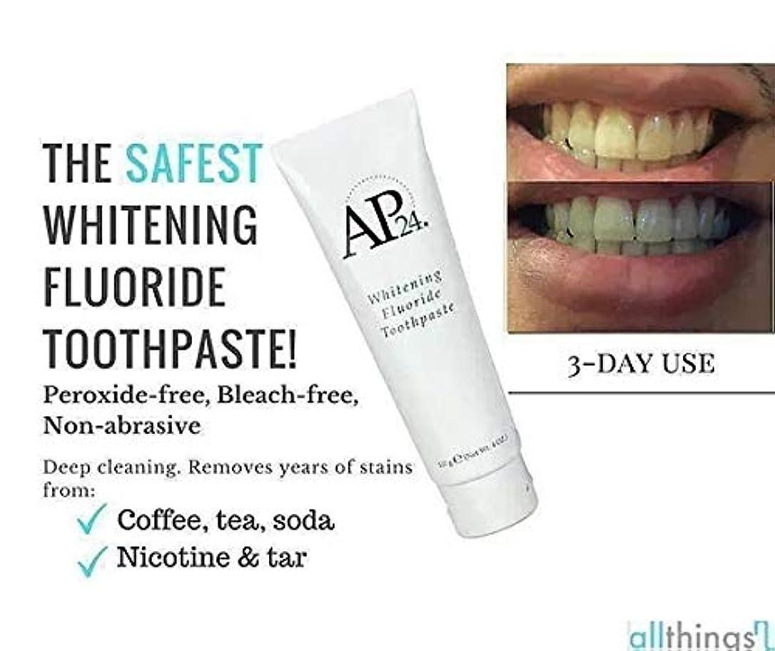 悩む排泄物イサカNU SKIN AP-24 Whitening