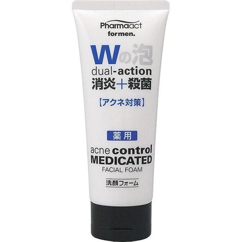 呼吸する資格ジョグファーマアクト メンズ消炎+殺菌 薬用洗顔フォーム 130g