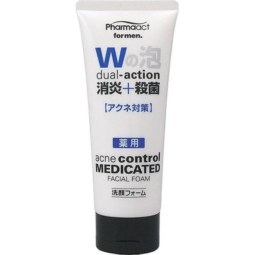 読書一貫性のない勝つファーマアクト メンズ消炎+殺菌 薬用洗顔フォーム 130g