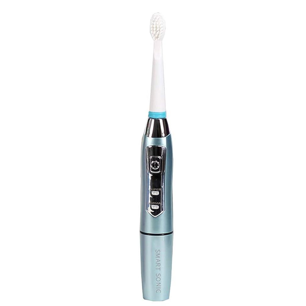 毎月宣伝受信機SOOKi 電池の新しい防水スリム旅行電動歯ブラシ携帯用3音波ブラシ付き音波歯ブラシ,Blue