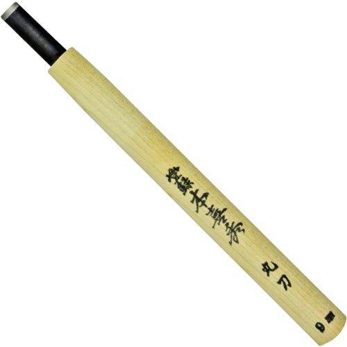 目黒彫刻刀製作所『本喜秀 丸刀 9mm』