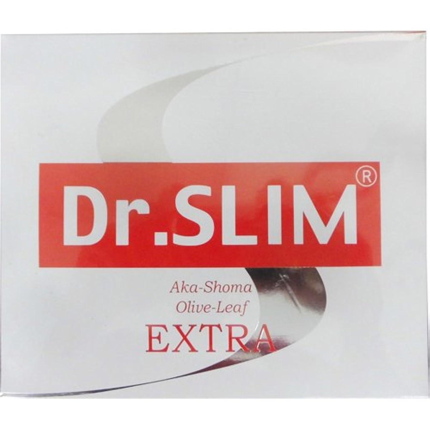 病んでいるリフレッシュ解き明かすドクタースリム オリーブダイエットエクストラ 60粒