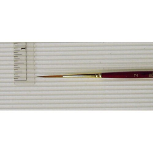 Princeton Series 4050 Synthetic Sable Watercolor Brushes 2 short handle liner