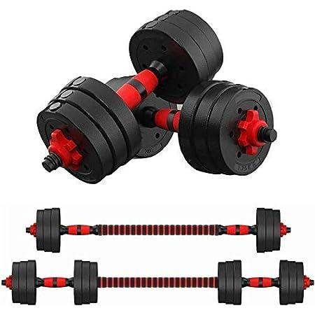 Adjustable Weights 32lbs Dumbbells Accessories