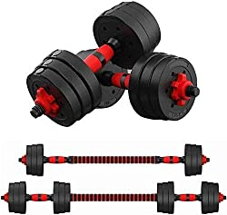 small FANSHULE Dumbbell 20kg Adjustable dumbbell 810 16 20kg With cover for connection option …