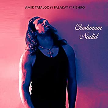 Cheshmam Nadid