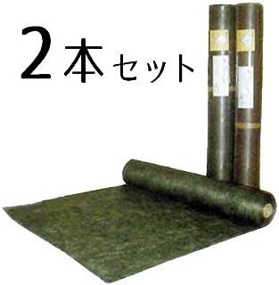 【お得】デュポン ザバーン防草シート 240 グリーン 1m×30m【2本セット】