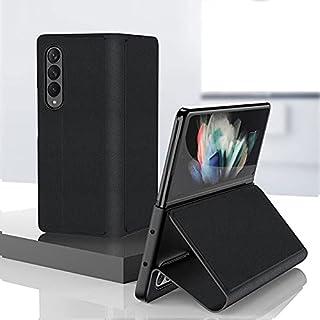 Samsung Galaxy Zfold 3 (Samsung Galaxy Z Fold 3) 2pcs Shockproof Case Cover JKK Back - (Black)