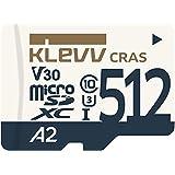 エッセンコアクレブ KLEVV microSDXC 512GB UHS-I U3 V30 A2 最大読込 100MB/s 4K対応 永久保証 K512GUSD6U3-CA
