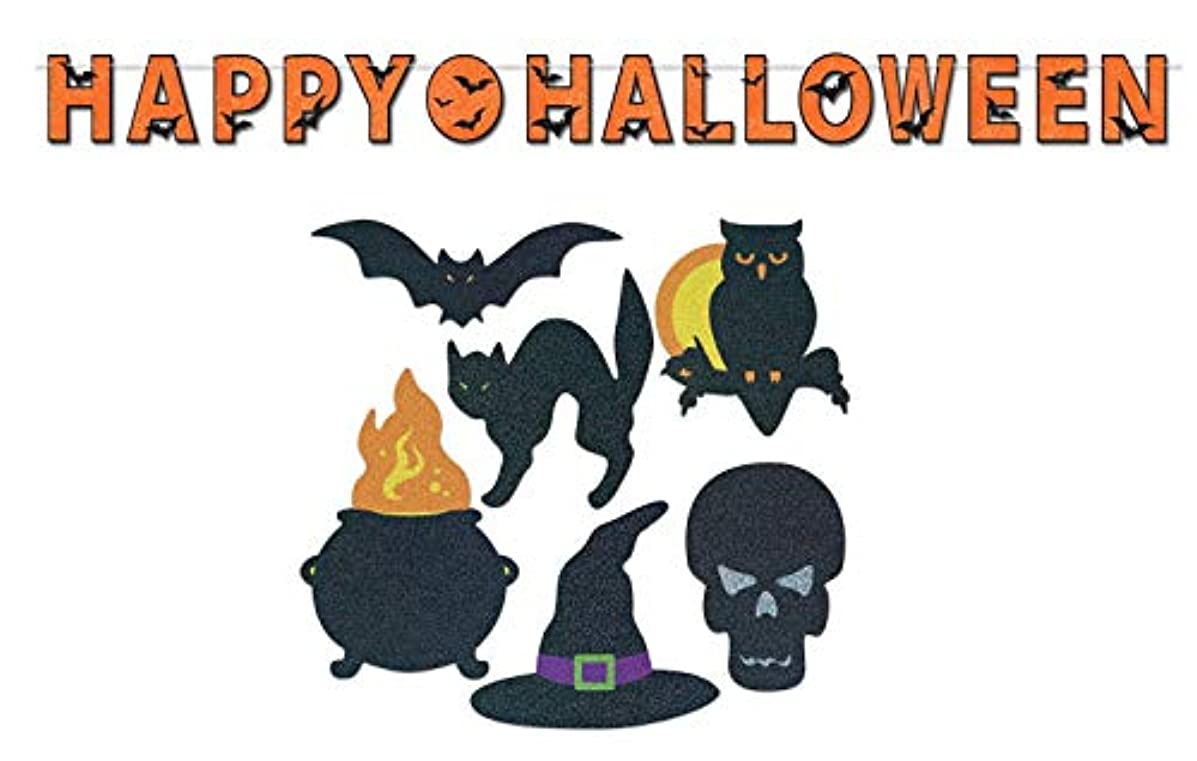 Happy Halloween Glitter Décor Bundle | Includes Streamer and Silhouette Cutouts