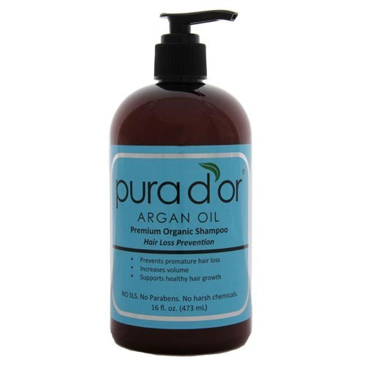 溶かす波カプセル【オーガニック】 DHTブロッカー シャンプー男女兼用 470ml【並行輸入品】 Pura d'or Hair Loss Prevention Premium Organic Shampoo 16oz