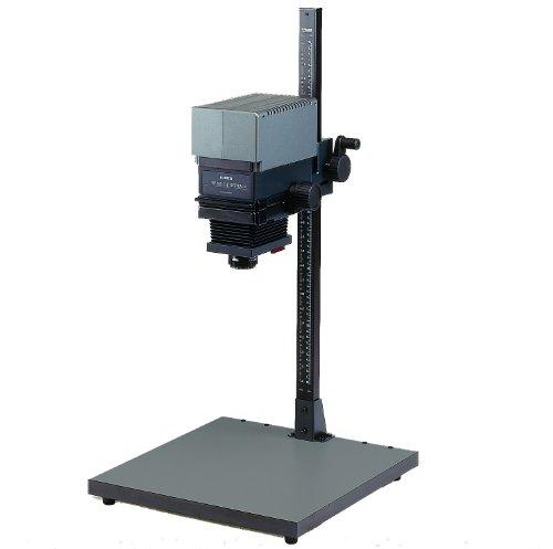 SW-Vergrösserungsgerät VP 350, für Formate bis 24 x 36 mm, mit Lampe, ohne Objektiv. Ersatzlampe: # 4356
