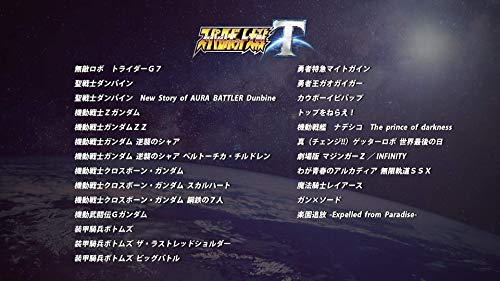 【PS4】スーパーロボット大戦T