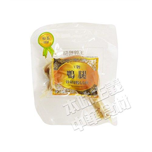 友盛冷凍樟茶鴨腿(燻製骨付き鴨腿)・中華料理人気商品・特色料理・調理簡単