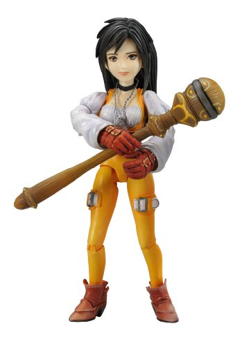 Square-Enix - AFGSQX038 - Figurine - Final Fantasy Ix - Play Arts - Garnet