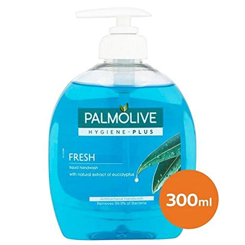 要求する頑丈聖職者[Palmolive ] パルモ衛生プラス新鮮なユーカリの液体手洗いの300ミリリットル - Palmolive Hygiene-Plus Fresh Eucalyptus Liquid Handwash 300ml [並行輸入品]
