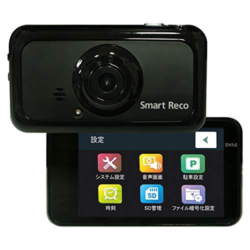 TCL ドライブレコーダー スマートレコ WHSR-610 駐車監視 タッチパネル フルHD SONYセンサー STARVIS WDR/ナイトビジョン搭載 エンジン連動 衝撃感知 電波干渉対応済み LED信号対応済み 32GBmicroSDカード付 前後カメラ GPS オプション対応