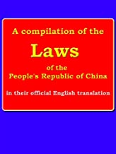 Foreign-Capital Enterprises Law of China (in English) (Chinese law)