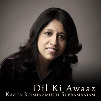 Dil Ki Awaaz