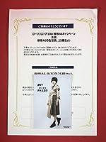欅坂46 平手友梨奈 ローソンストア100 生写真