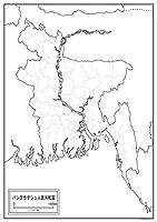 バングラデシュの白地図 A1サイズ 2枚セット
