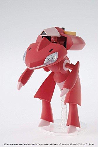ポケモンプラモコレクション 31 赤いゲノセクト (ポケットモンスター)