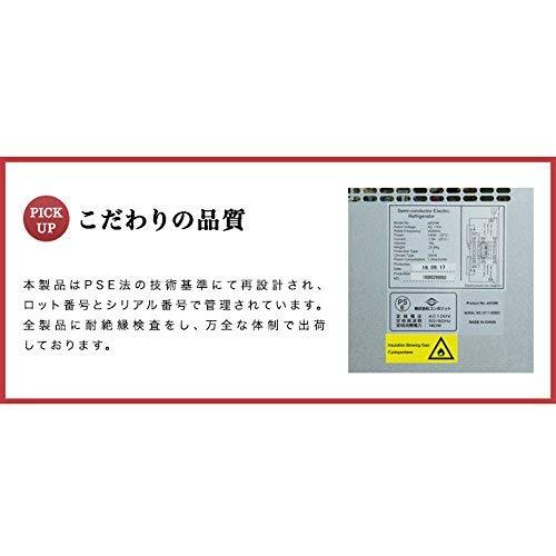 ottostyle.jpワインセラーセパレート2段式【最大32本収納】家庭用ペルチェ方式タッチパネル紫外線UVカットガラス上下2段式で設定温度を管理可能容量78L
