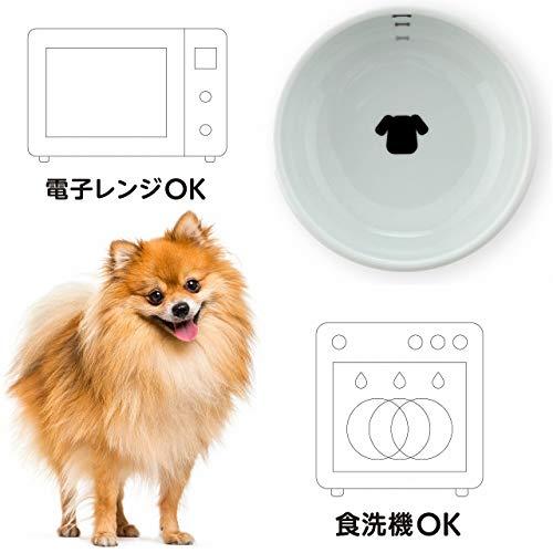猫壱(necoichi)ハッピーダイニング脚付フードボウル犬柄・犬用シリコン付き犬