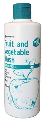 地の塩社 日本製 Fruit and Vegetable Wash 果物 野菜洗い