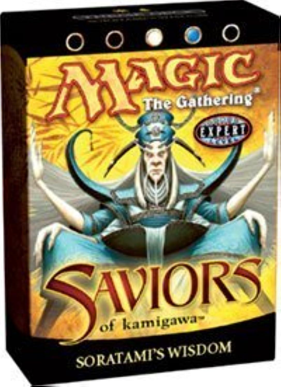 Magic the Gathering MTG Saviors of Kamigawa Soratami's Wisdom Theme Deck by Wizards of the Coast B017CB0HLQ Stilvoll und lustig    Beliebte Empfehlung