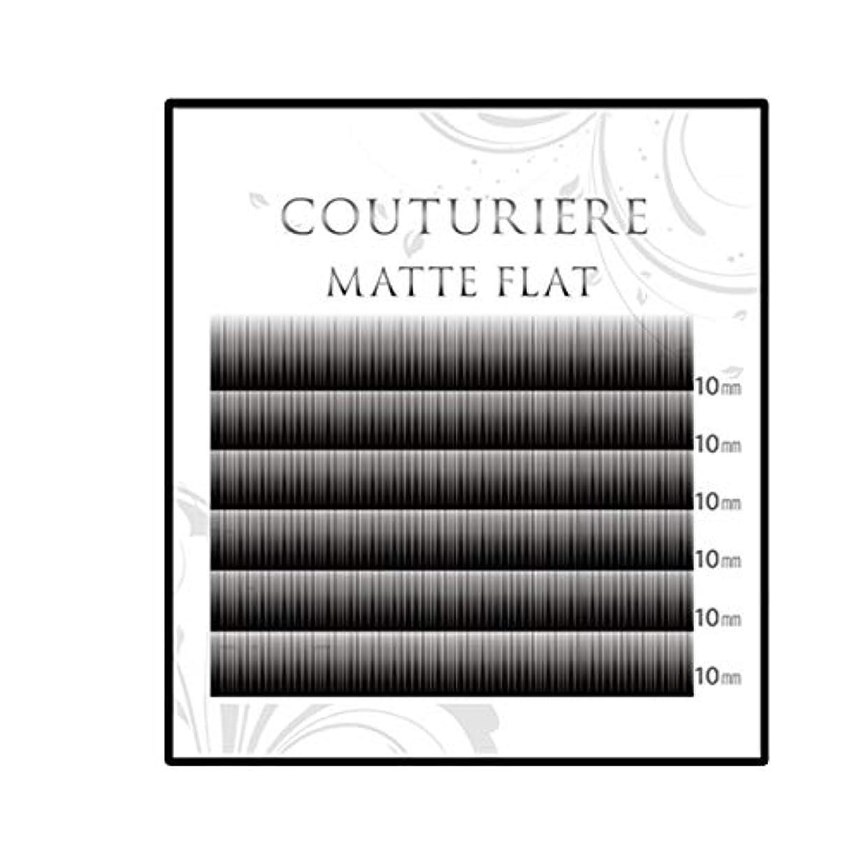 ほぼ膨張する発生クチュリエール マットフラット(2又)(6列) D2カール (0.15mm MIX(8?9?10?11mm))