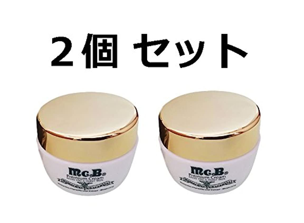 ヤギ完璧スロベニアMcB マックビー プレミアム クリーム Premium Cream 2個 セット 正規代理店