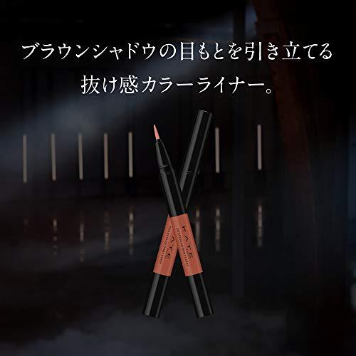 カネボウ化粧品KATE(ケイト)『コンシャスライナーカラー』