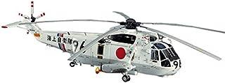 ハセガワ 1/48 海上自衛隊 シコルスキー HSS-2B J・M・S・D・F プラモデル PT2