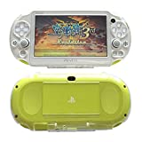 Playstation Vita Skins