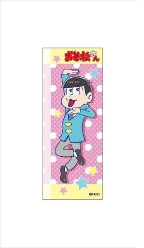 『おそ松さん トド松 ボールペン』のトップ画像