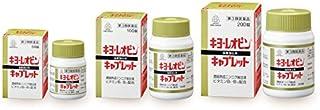 【第3類医薬品】キヨーレオピンキャプレットS 200錠