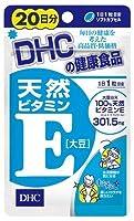 【まとめ買い】20日天然ビタミンE[大豆]20粒 ×6個