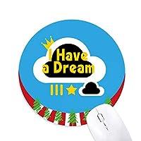 平等の夢 円形滑りゴムのマウスパッドクリスマス飾り