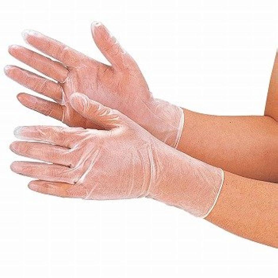 死の顎ふさわしいひねりおたふく手袋/プラスチックディスポ手袋 100枚入×20セット[総数2000枚]/品番:255 サイズ:M