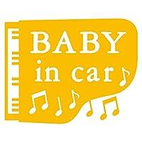 imoninn BABY in car ステッカー 【シンプル版】 No.42 ピアノ (黄色)